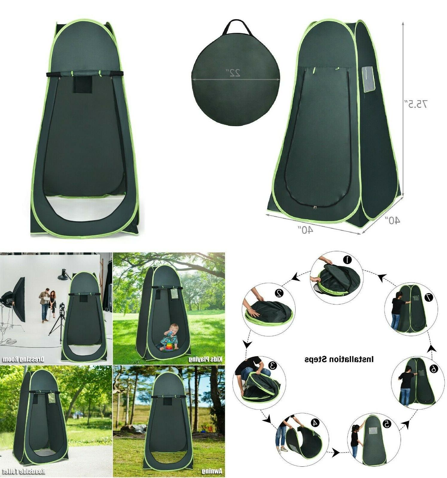 camping shower tent pop up toilet changing