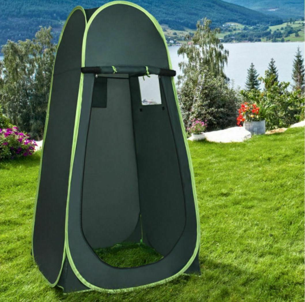 pop up privacy camping shower tent changing