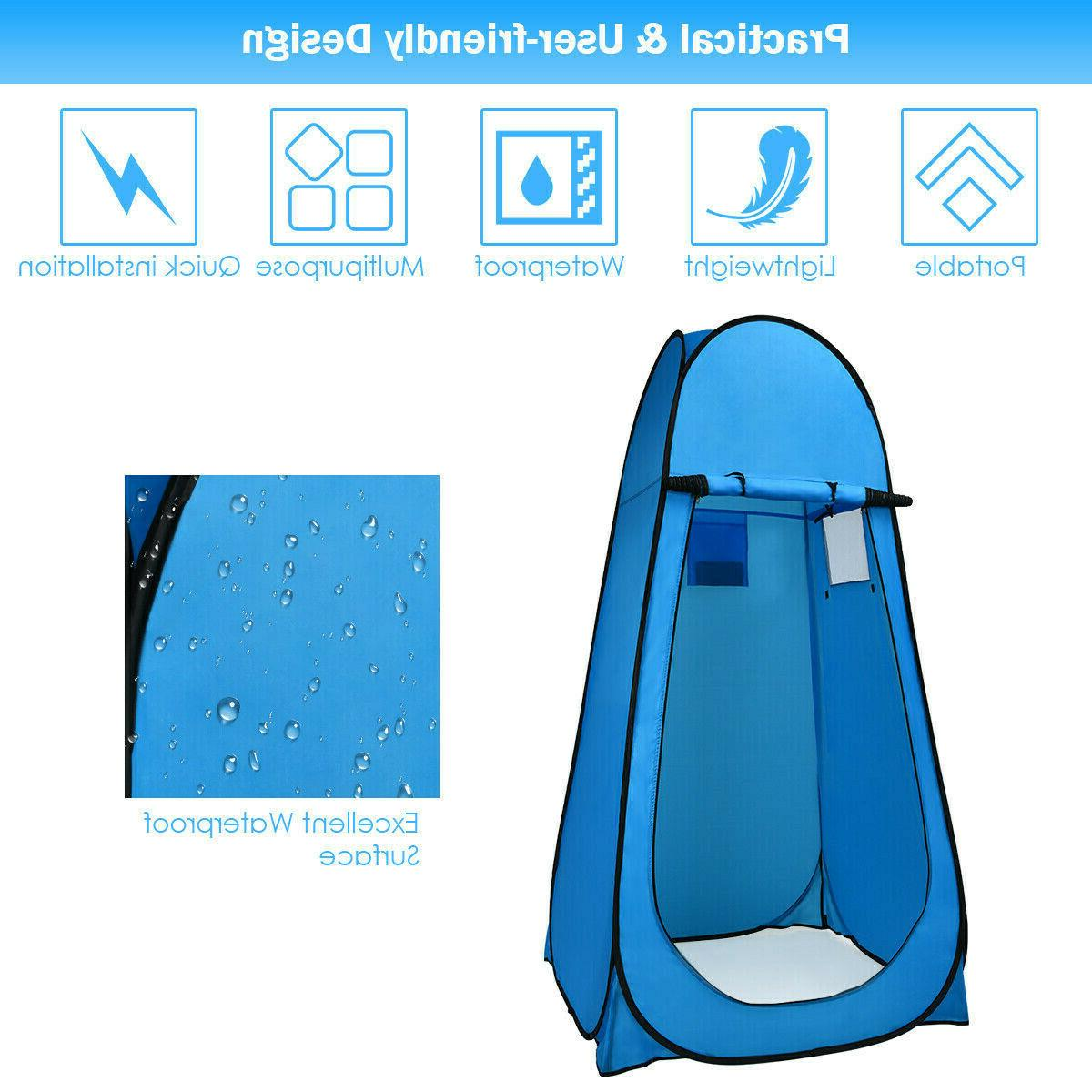 Pop Portable Tents Privacy