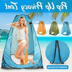 Portable Outdoor Pop-up Shower Tent Camping Beach Toilet Pri