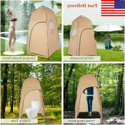 Portable Privacy Tent Outdoor Camp Changing Fitting Room Bat